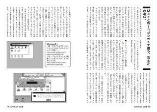 kum-kum_vol8_sample2.jpg