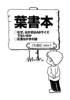 kumkum_mini-1_kokuchi.jpg