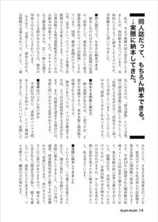 vol1_14.jpg
