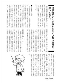 vol1_4.jpg