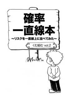 vol2.jpg
