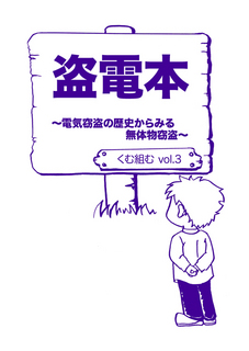 vol3hyosi.jpg