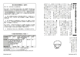 vol7_1.jpg
