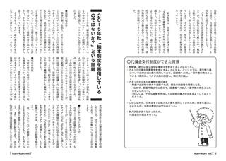vol7_2.jpg